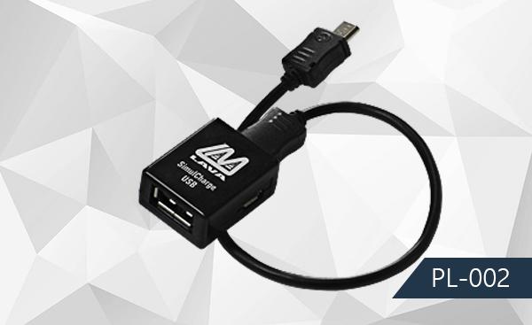 PL-002: SIMULCHARGE USB 1-PORT FOR SAMSUNG PHONES