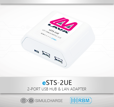 SimulCharge 2 x USB Ethernet Adapter